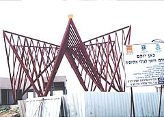 Steel roof for synagogue